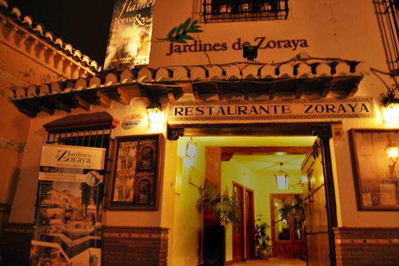 Cena con espect culo flamenco para 2 descuento 50 35 for Jardines de zoraya granada