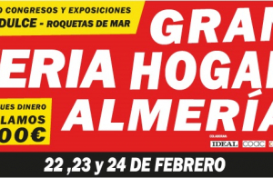 Entradas  Feria Todo Hogar en Almería del 22 al 24 de febrero